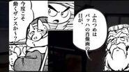 【ゴエモンMAD】学校の七不思議