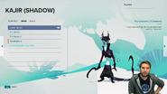 Shadow stream 03