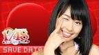 File:48G Masuda Yuka.PNG