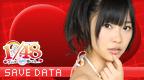 File:48G Sashihara Rino.PNG
