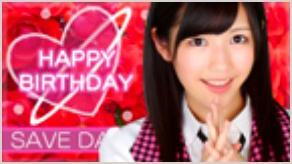 File:Watanabe Mayu 149 Birthday.jpg