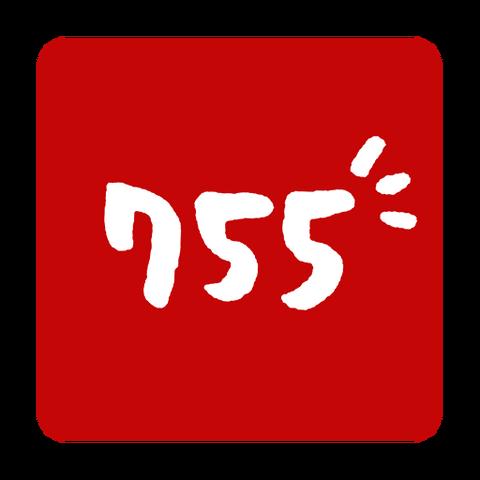 File:755 logo.png