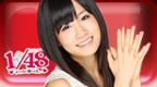 File:48 Maeda Atsuko.PNG