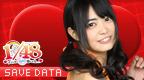 File:48G Maeda Ami.PNG