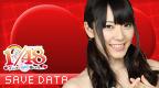 File:48G Matsui Sakiko.PNG