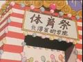Gokinjo Monogatari Episode 10 SportFestival.png