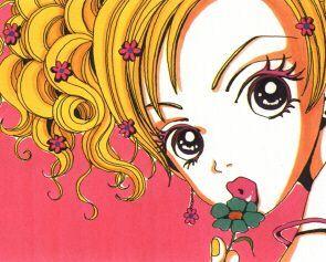 Neighborhood Story /'Welcome to the Gokinjo World/' illustration art book