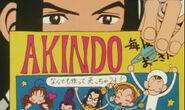 Akindo -Yuusuke