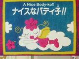 A Nice Body-ko!