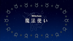 EP 2 - Witches