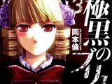 Gokukoku no Brynhildr Volume 3