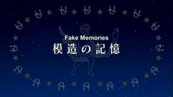 EP 9 - Fake Memories