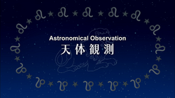 EP 5 - Astronomical Observations