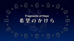 EP 7 - Fragments of Hope