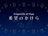 Episode 7 – Fragments of Hope