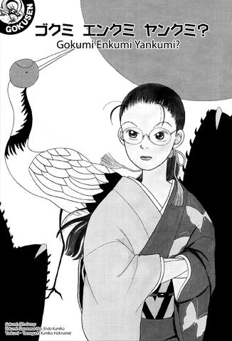 File:Gokusen v01 c02 - 039.PNG