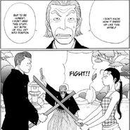 FIGHTFIGHT