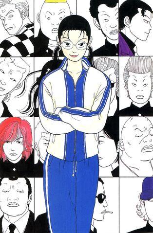 File:Gokusen v01 c01 - 001.JPG