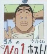 Animetsuruta2