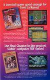 SSI spring-summer 1991 catalog supplement PG4