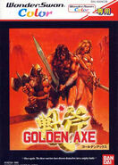 Golden Axe WSC