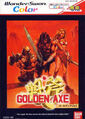 Golden Axe WSC.jpg