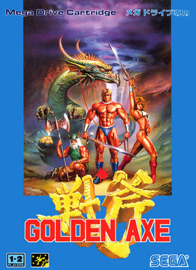 Golden Axe MDJ