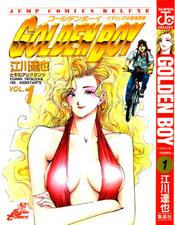 Golden Boy Vol 1 Cover