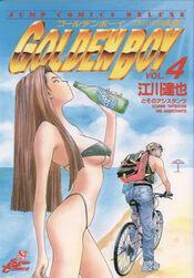 Golden boy-Vol 4 Cover