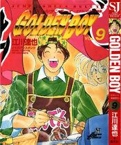 Golden Boy Vol 9 Cover