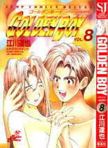 Golden Boy Vol 8 Cover