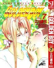 Golden Boy Vol 7 Cover