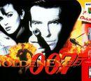 GoldenEye 007 (Nintendo 64)