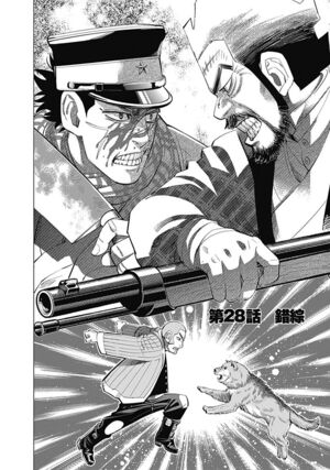 Golden Kamuy Chapter 28