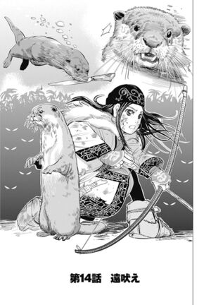 Golden Kamuy Chapter 14