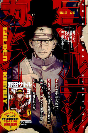 Golden Kamuy Chapter 21