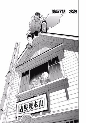 Golden Kamuy Chapter 57
