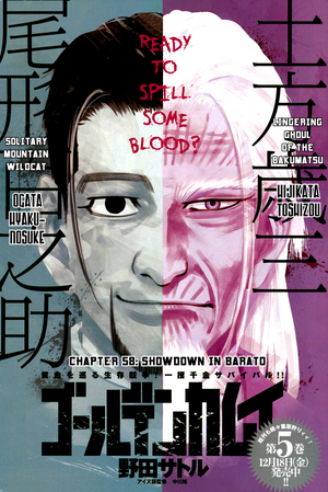 Golden Kamuy Chapter 58