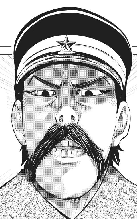 File:Captain Wada.png