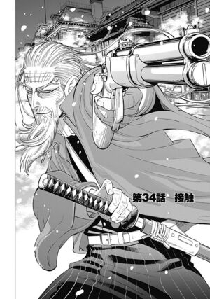 Golden Kamuy Chapter 34