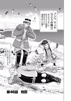 Golden Kamuy Chapter 46