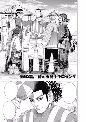 Golden Kamuy Chapter 62