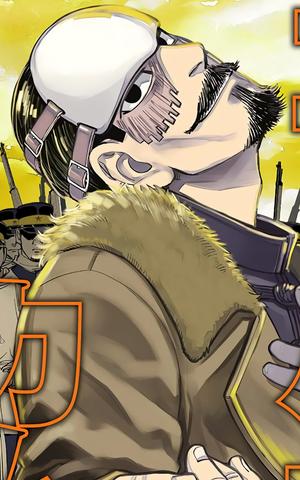 File:First Lieutenant Tsurumi.png