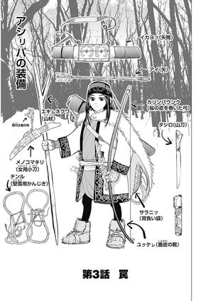 Golden Kamuy Chapter 03