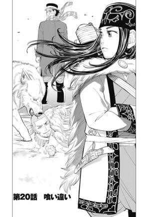 Golden Kamuy Chapter 20