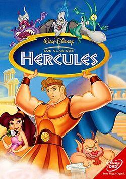 Hercules1997