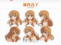 Kōko Kaga Character Sheet 1