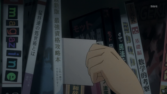 File:Golden Time - 08 05.39.png