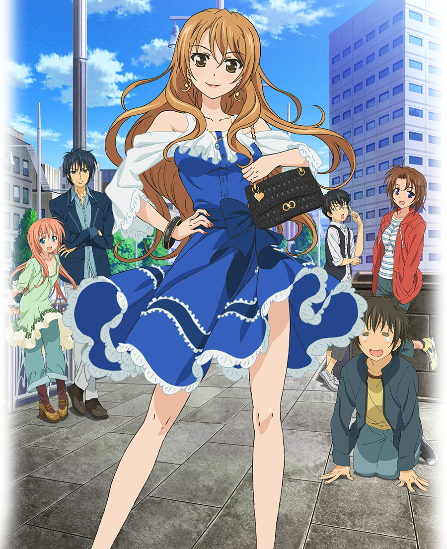 Golden time golden time wiki fandom powered by wikia