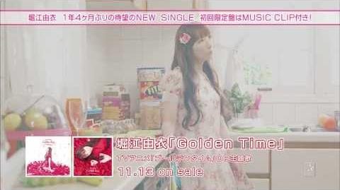 堀江由衣「Golden Time」PV(YouTube Ver.)